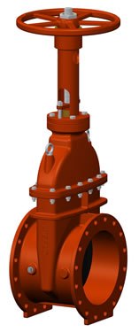 """UL / FM OS&Y Resilient Seated Gate Valves (14""""-24"""")"""